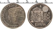 Изображение Монеты Испания 500 песет 1999 Латунь UNC Хуан Карлос I и Софи