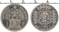 Изображение Монеты Франция 1 франк 1995 Медно-никель UNC- 200 лет института Фр