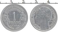 Изображение Монеты Франция 1 франк 1948 Алюминий XF