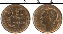 Изображение Монеты Франция 20 франков 1950 Латунь XF В