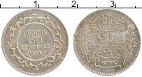 Изображение Монеты Тунис 50 сентим 1918 Серебро UNC-