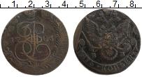 Изображение Монеты 1762 – 1796 Екатерина II 5 копеек 1786 Медь VF+ ЕМ