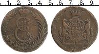 Изображение Монеты 1762 – 1796 Екатерина II 10 копеек 1781 Медь VF