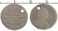 Изображение Монеты 1762 – 1796 Екатерина II  гривенник 1779 Серебро VF-