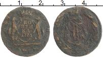 Изображение Монеты 1762 – 1796 Екатерина II 1 копейка 1773 Медь VF СИБИРЬ. КМ
