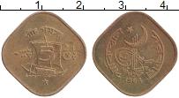 Изображение Монеты Пакистан 5 пайс 1964 Бронза XF Лодка