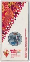 Изображение Подарочные монеты Россия 25 рублей 2014 Медно-никель UNC