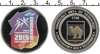 Изображение Монеты Россия Жетон 2015 Медно-никель Proof Чемпионат мира по тх