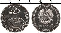 Изображение Мелочь Приднестровье 25 рублей 2020 Медно-никель UNC 25 лет Конституции
