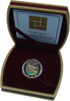 Изображение Подарочные монеты Армения 10000 драм 2009 Золото Proof