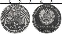 Изображение Мелочь Приднестровье 25 рублей 2021 Медно-никель UNC Год молодёжи в Придн