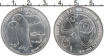 Изображение Монеты Португалия 7 1/2 евро 2020 Серебро UNC 500 лет Открытия про