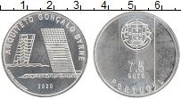 Изображение Монеты Португалия 7 1/2 евро 2020 Серебро UNC Архитектура Португал
