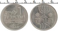 Изображение Монеты Израиль 1 лира 1958 Медно-никель UNC Ханука-Закон света