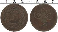 Изображение Монеты Турция 40 пар 1857 Медь VF Абдул-Меджид I