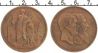 Изображение Монеты Бельгия 5 франков 1880 Медь XF 50-летие королевства