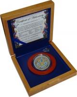 Изображение Подарочные монеты Острова Кука 5 долларов 2012 Серебро Proof `Подарочная монета `