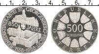 Изображение Монеты Австрия 500 шиллингов 1988 Серебро Proof 850-летие Бенедиктин
