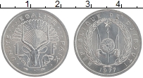 Изображение Монеты Джибути 1 франк 1977 Алюминий UNC-