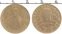 Изображение Монеты Сан-Марино 20 лир 1996 Латунь UNC Апостол Фома