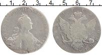 Изображение Монеты 1762 – 1796 Екатерина II 1 рубль 1772 Серебро VF СПБ TI АШ