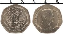 Изображение Монеты Иордания 1/4 динара 2009 Медно-никель UNC- Абдалла II ибн Хусей