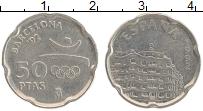 Изображение Монеты Испания 50 песет 1992 Медно-никель XF Олимпиада 92 в Барсе