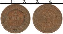 Изображение Монеты 1894 – 1917 Николай II 2 копейки 1912 Медь XF СПБ