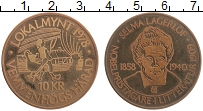 Изображение Монеты Швеция 10 крон 1978 Бронза UNC- Городские деньги