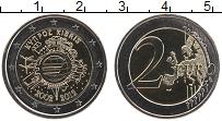 Изображение Монеты Кипр 2 евро 2012 Биметалл UNC 10 лет наличному обр