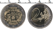 Изображение Монеты Франция 2 евро 2013 Биметалл UNC 50 лет Елисейскому д