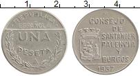Изображение Монеты Испания 1 песета 1937 Медно-никель XF Паленсия Сантандер Б