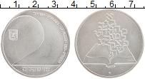 Изображение Монеты Израиль 2 шекеля 1981 Серебро UNC Люди Священного писа