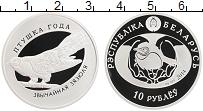 Изображение Монеты Беларусь 10 рублей 2014 Серебро Proof Звычайная зязюля