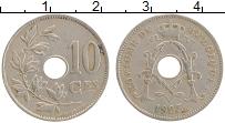 Изображение Монеты Бельгия 10 сантим 1923 Медно-никель XF Альберт