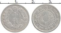 Изображение Монеты Япония 10 сен 1907 Серебро XF Муцухито