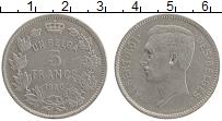 Изображение Монеты Бельгия 5 франков 1930 Медно-никель XF Альберт II