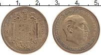 Изображение Монеты Испания 2 1/2 песеты 1953 Латунь XF Франциско Франко