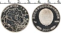 Изображение Монеты Северная Корея 2 вон 2001 Серебро Proof- Фауна Азии. Панда