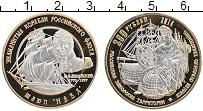 Изображение Монеты Российские Заморские Территории 250 рублей 2014 Биметалл UNC