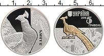 Изображение Монеты Украина 5 гривен 2016 Серебро Proof Павлин. Частичное зо