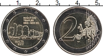 Изображение Монеты Мальта 2 евро 2017 Биметалл UNC