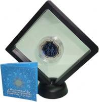 Изображение Подарочные монеты Казахстан 100 тенге 2018 Серебро Proof Знаки Зодиака - Близ