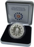 Изображение Подарочные монеты Казахстан 500 тенге 2020 Серебро Proof Восточный календарь.