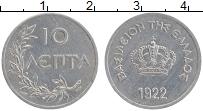Изображение Монеты Греция 10 лепт 1922 Алюминий UNC Георг I