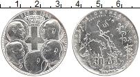 Изображение Монеты Греция 30 драхм 1963 Серебро UNC 100 лет династии