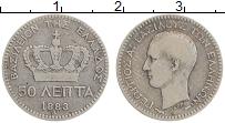 Изображение Монеты Греция 50 лепт 1883 Серебро XF Георг I (Редкий год