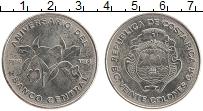 Изображение Монеты Коста-Рика 20 колон 1975 Медно-никель UNC- 25 лет Национальному