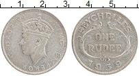 Изображение Монеты Сейшелы 1 рупия 1939 Серебро XF- Георг VI