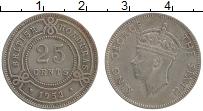 Продать Монеты Гондурас 25 центов 1952